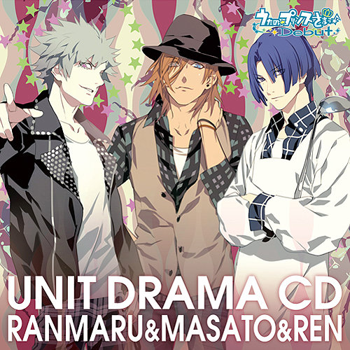 Uta No Prince Sama! Vol.3 Unit Drama CD