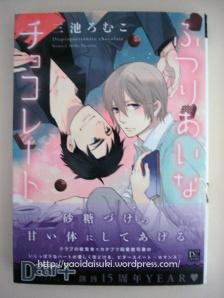 manga1cover