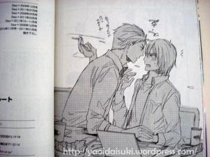 manga1in