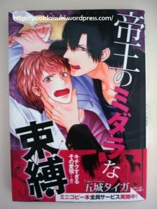 manga2cover