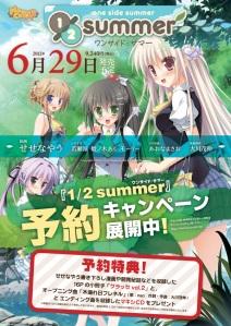 1.2.Summer.full.1166551