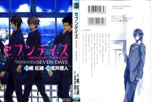 Seven.Days.full.518964