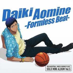 Aomine_album
